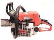STIHL Chainsaw 311Y